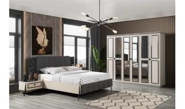 Nadir Yatak Odası